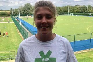 Phoebe Charnley